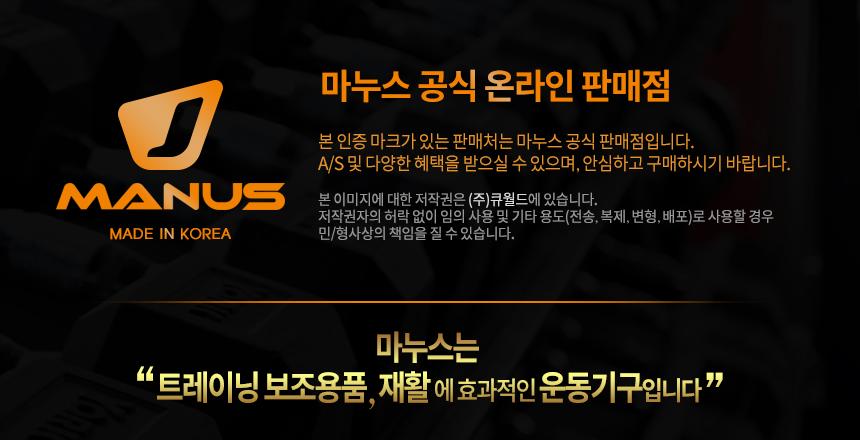 official_manus.jpg